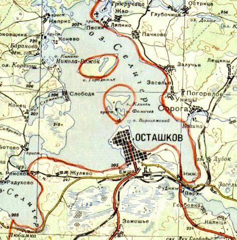 Como os alemães desenvolveram mísseis após a guerra do Lago Seliger