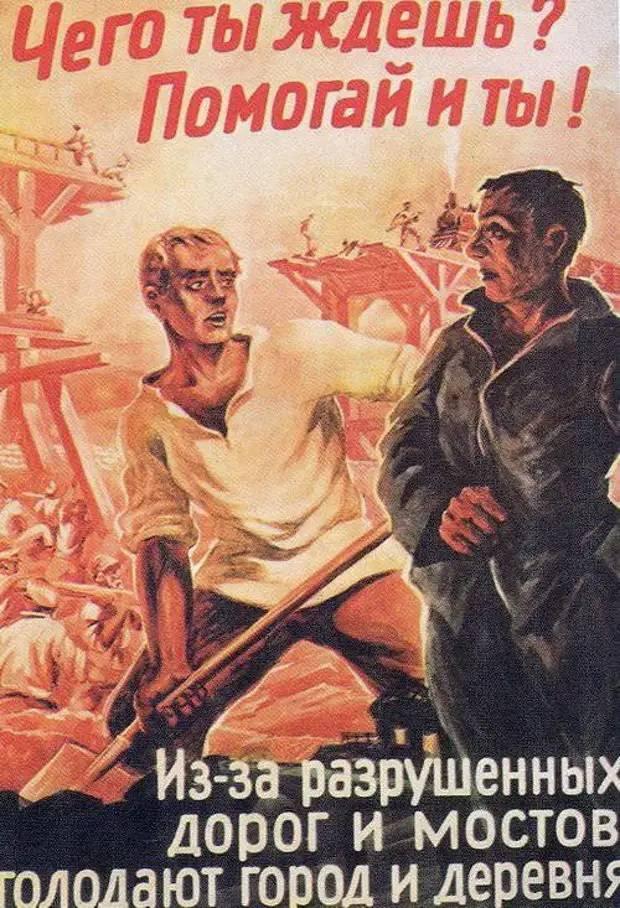 Trahison 1941: ordre de ne pas défendre la frontière de l'Etat