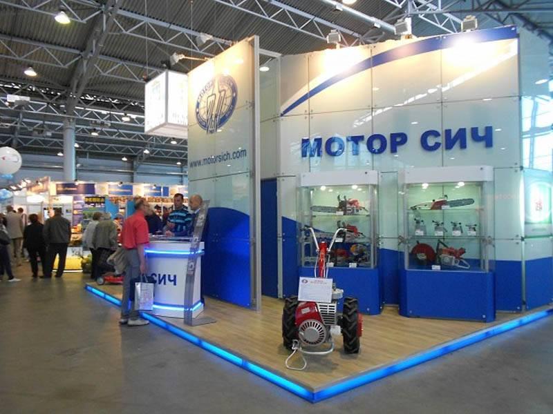 중국 주주들은 키예프에게 Motor Sich 기업의 국유화를 포기할 것을 촉구했습니다.