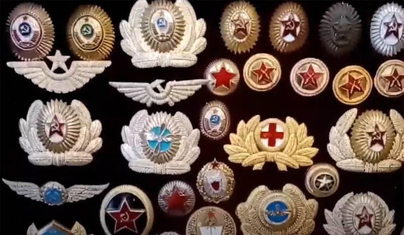 코 케이드가 어떻게 나타 났는가 : 군사 상징의 역사에서
