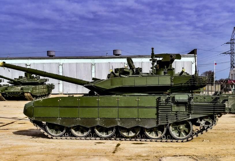 1615531368_tank.jpg