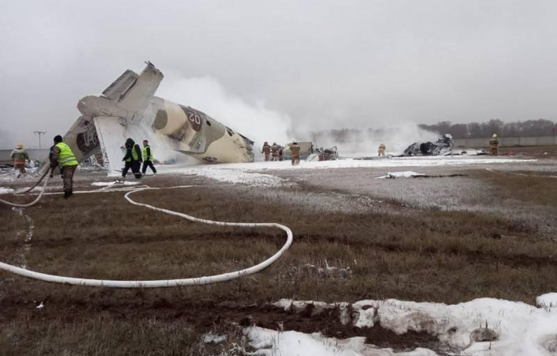 カザフスタンへの着陸中にAn-26が墜落した