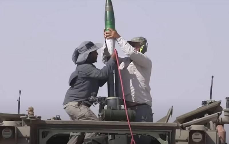 """İsrail, lazer ve GPS rehberliğiyle yeni """"Iron Sting"""" havan mühimmatı testini tamamladı"""