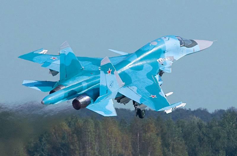 O bombardeiro Su-34 NVO modernizado entrou em serviço com o regimento aéreo na região de Chelyabinsk