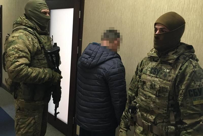 """SBU, """"DPR MGB ajanı"""" nın tutuklandığını bildirdi"""