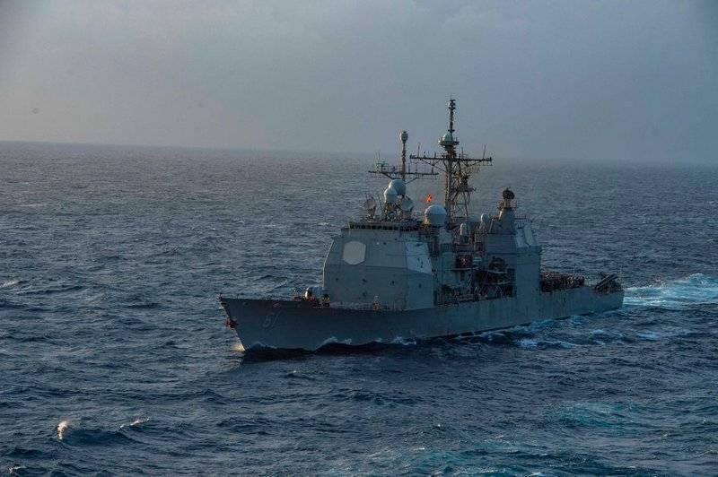 """""""Zum Schutz der Schifffahrtsfreiheit"""": Der amerikanische Kreuzer USS Monterey (CG-61) fuhr ins Schwarze Meer"""