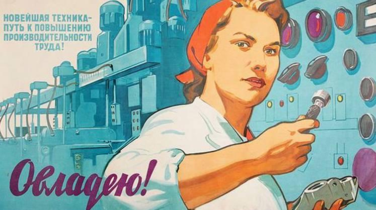 Четырехдневная рабочая неделя: испанцы начали. Когда в России?