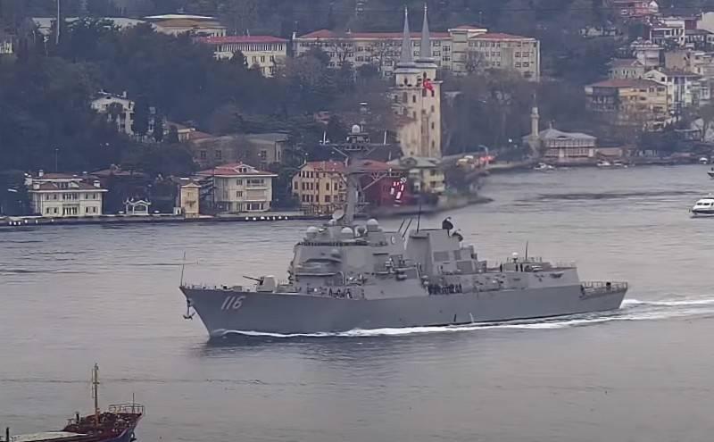 Destroyer américain USS Thomas Hudner (DDG-116) a quitté la mer Noire