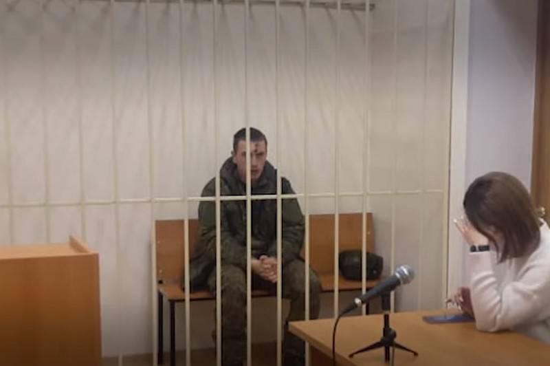 Tres compañeros reclutas que dispararon contra el aeródromo de Voronezh fueron enviados para tratamiento obligatorio.