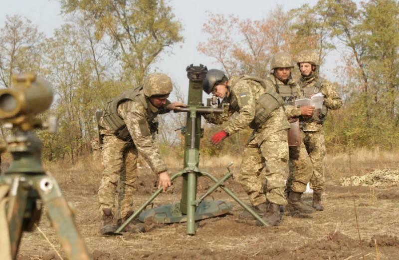 """""""枪管破裂"""":乌克兰""""锤""""在顿巴斯再次爆炸"""