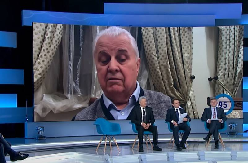 """""""Kiev must stop Moscow"""": Kravchuk accused Russia of wanting to destroy Ukraine"""