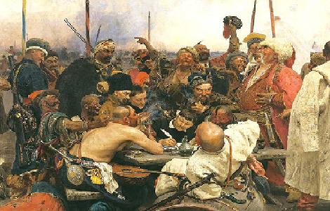 Украинский вопрос в истории и современности