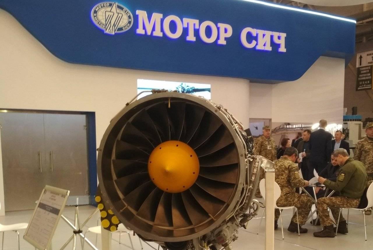 В Китае предрекли Украине большие потери из-за дела «Мотор Сич»