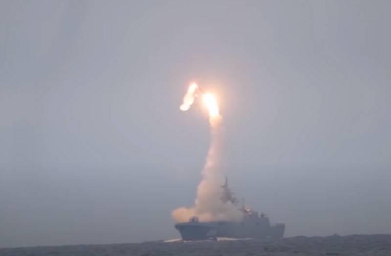В ОПК уточнили сроки начала госиспытаний гиперзвуковой ракеты «Циркон»