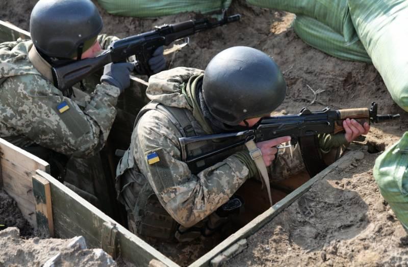 Что может привести к новой войне и попытке украинского реванша на Донбассе: некоторые факторы