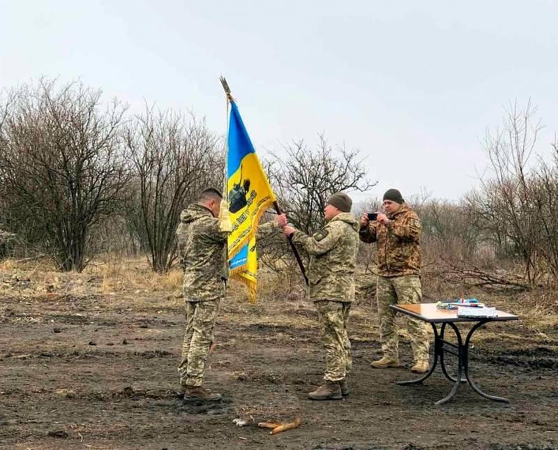 Советник главы МВД Украины: Россия не станет
