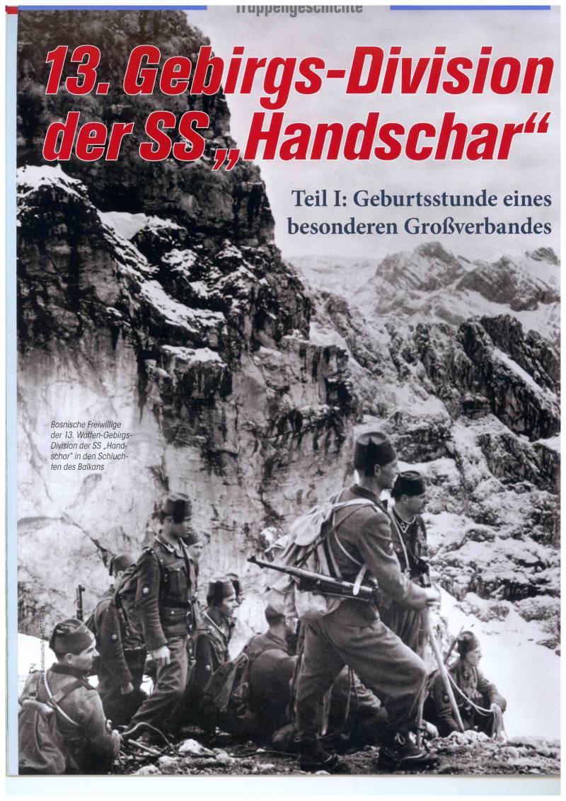 13-я горная дивизия СС «Ханджар». Рождение необычного воинского соединения