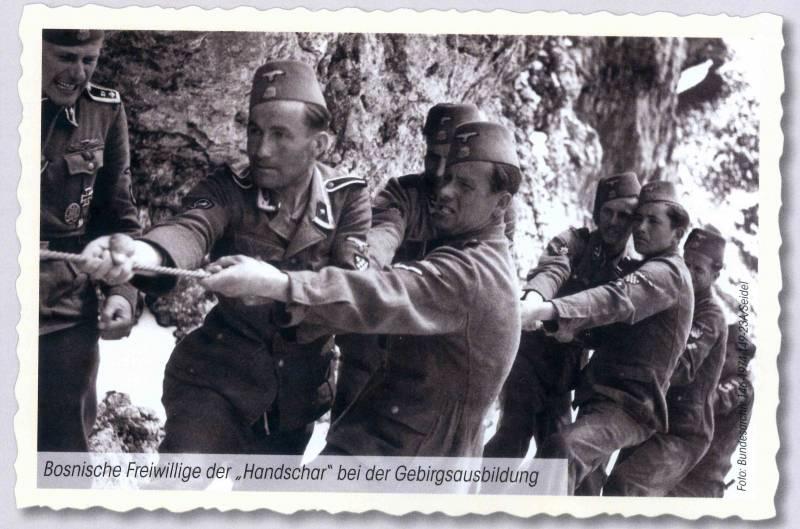 Формирование, обучение и первые бои 13-й горной дивизии СС «Ханджар»