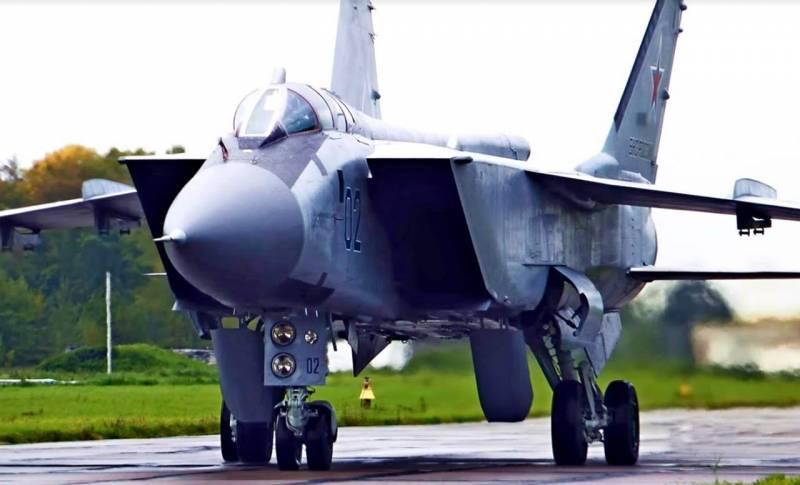Новые возможности МиГ-31: лётчики тренируют перехват баллистических ракет и их боеголовок