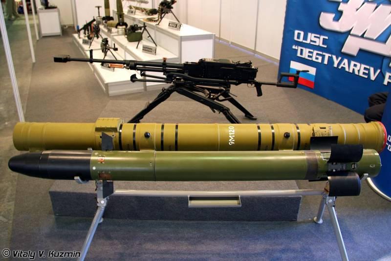 Коммерческие успехи ракеты «Атака»