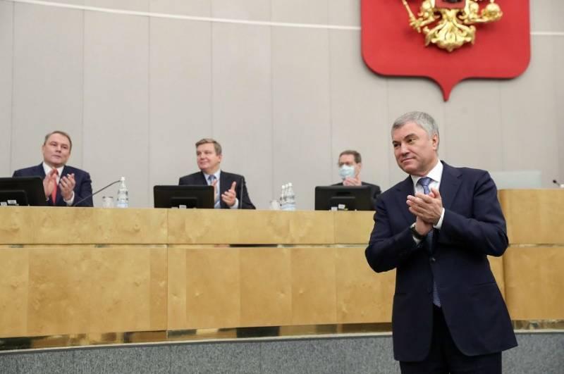 Госдумой одобрен законопроект о праве президента Путина баллотироваться ещё дважды