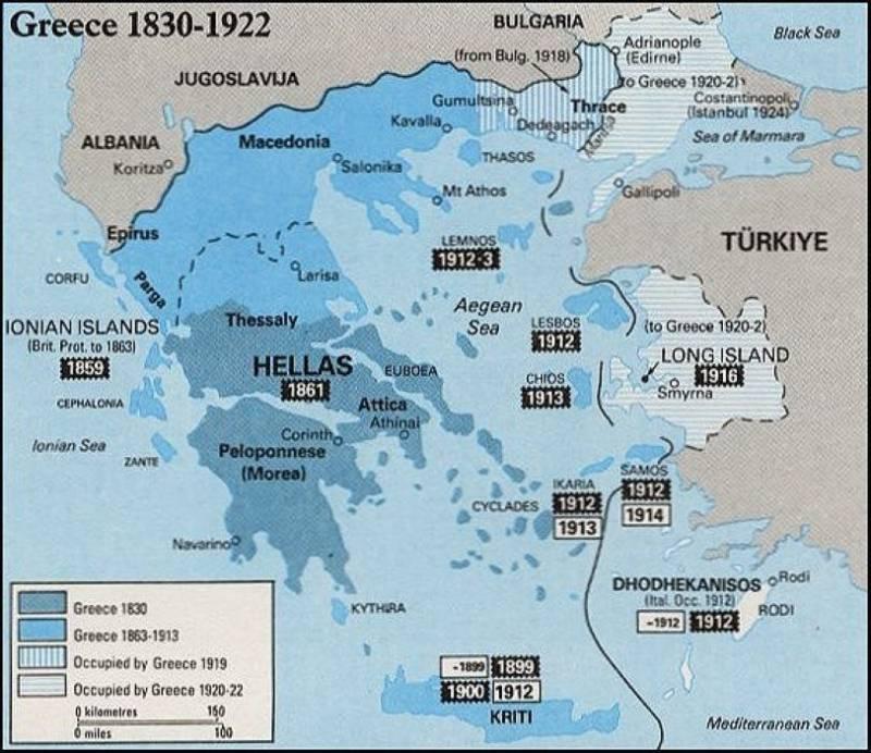 Греция и Албания: 200 лет не вместе