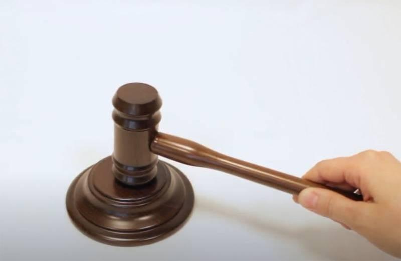 Парижским судом отменено решение о взыскании с РФ в пользу Украины 1,3 млрд долларов