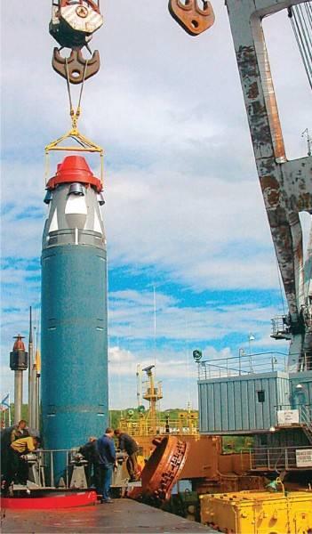 """Prospettiva a breve termine della flotta: missile balistico R-29RMU2.1 """"Liner"""""""