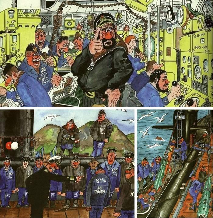 Stanovoy ridge NSNF: strategic missile submarine cruisers (SSBN) of project 667