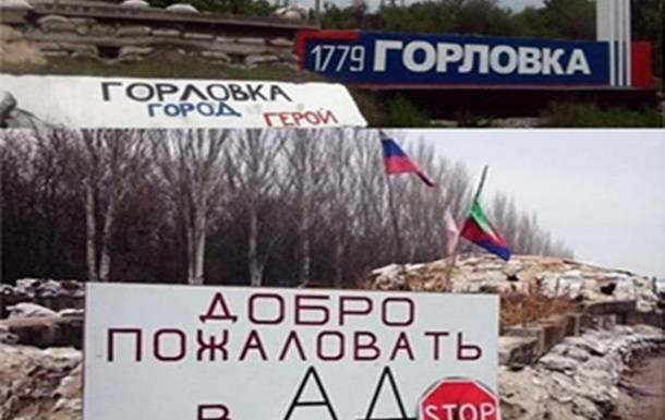 Нужен ли Донбасс России