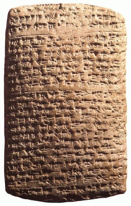 «Проклятый из Ахетатона»: фараон, так и не ставший великим