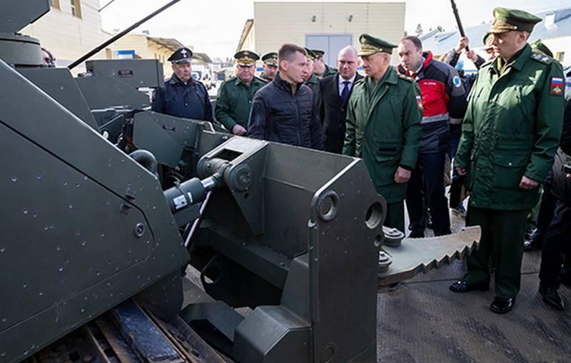 新的重型机器人扫雷综合设施将交给工程兵