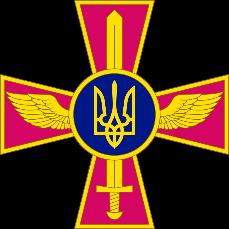 Prospettive per lo sviluppo delle formazioni armate dell'Ucraina