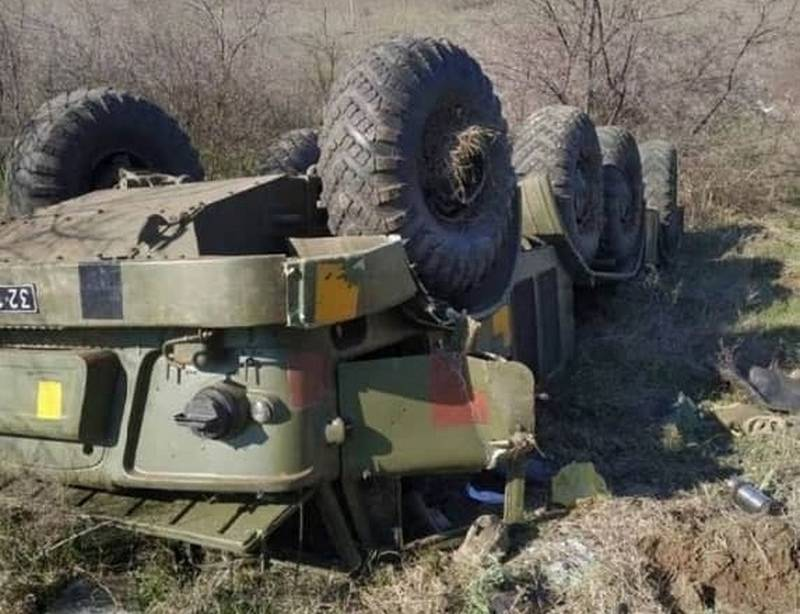 """Ukrainian Armed Forces lost MLRS """"Hurricane"""", having an accident on the Odessa-Mariupol highway"""