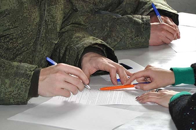 Контракты в интересах вооружённых сил РФ в условиях мирного и военного времени