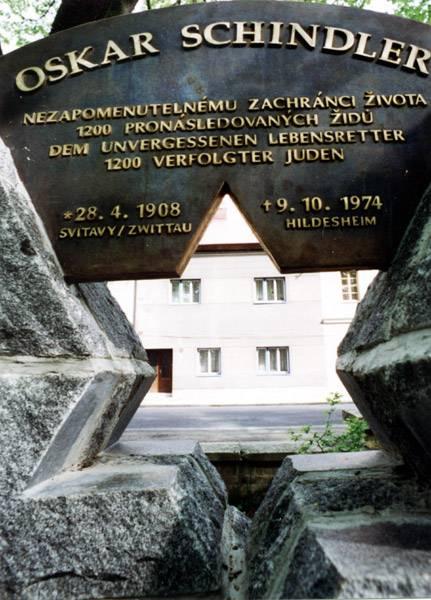 Список Шиндлера: житие святого Пройдохи (Gauner)