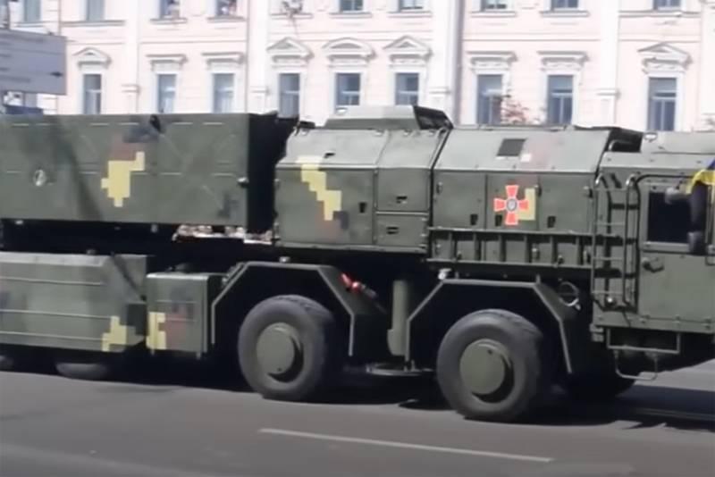 Украинский депутат: Россия должна знать, что наши ракеты долетят до её атомных электростанций