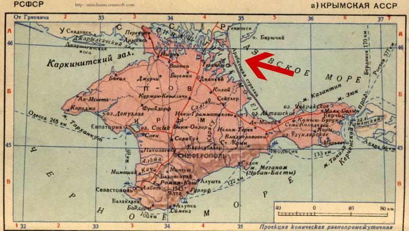 Арабатская стрелка и Геническ – почти Крым, почти Россия?