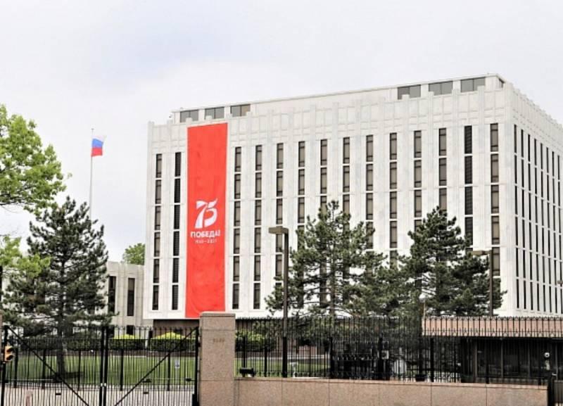 «Ответ на вмешательство в американские выборы»: Вашингтон готовит высылку российских дипломатов