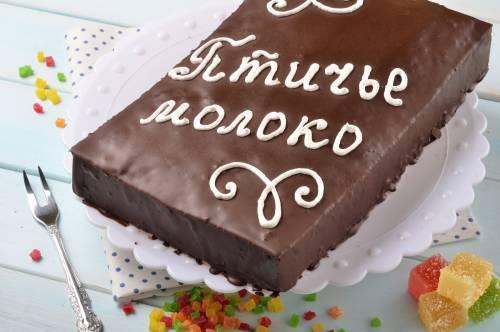 Gâteau au lait de pigeon