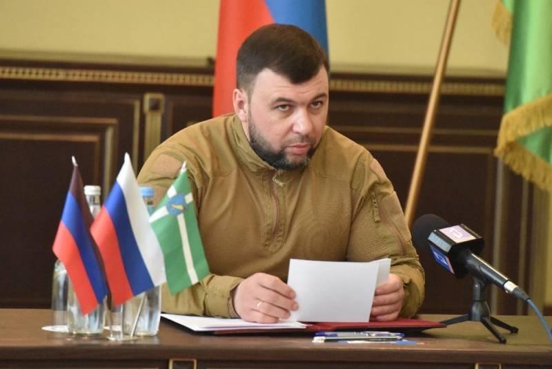 СМИ Украины: Украинские спецслужбы добыли информацию о том, что ДНР собирается попроситься в состав России