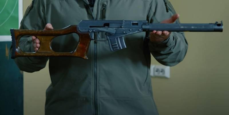 Прообраз специального стрелкового оружия: обзор РГ036