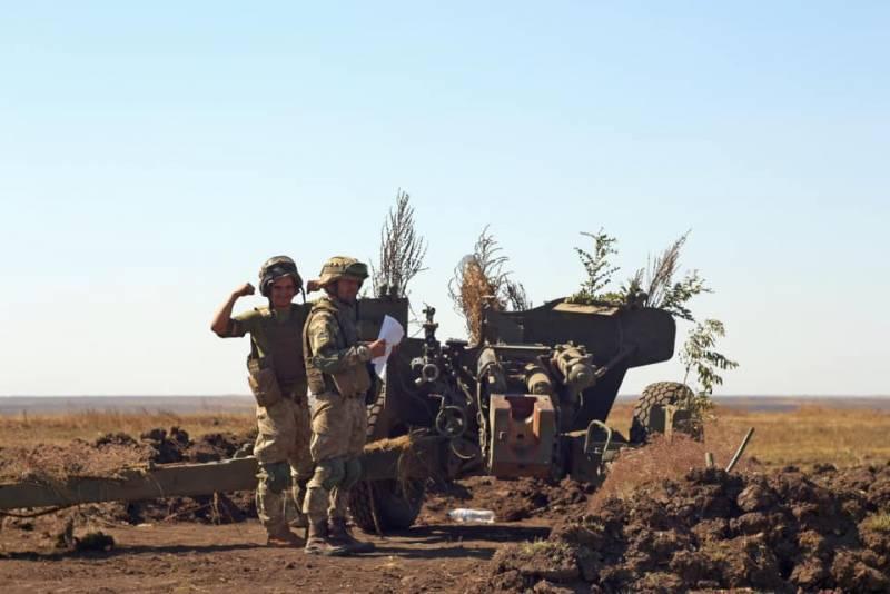 Пресса США: Ни в России, ни на Украине не хотят наносить удар первыми