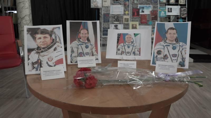 Космонавты – ставропольцы