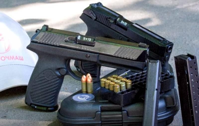 Ростех завершил финальные испытания спортивного пистолета «Аспид»