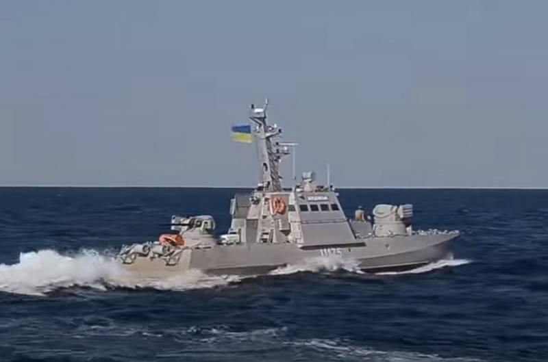 Украина обвиняет Россию в «провокации против