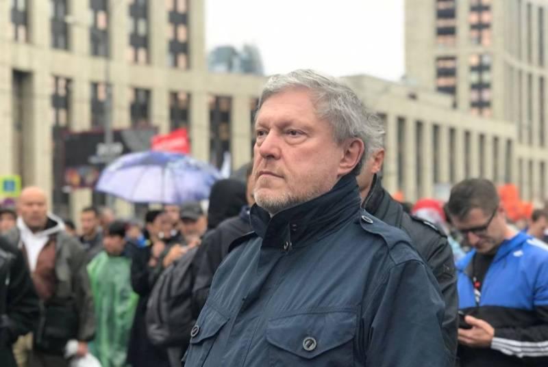 Явлинский обвинил Кремль в «пропаганде войны»