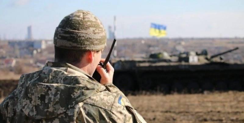 Необходимые действия России в случае нападения Украины на Донбасс
