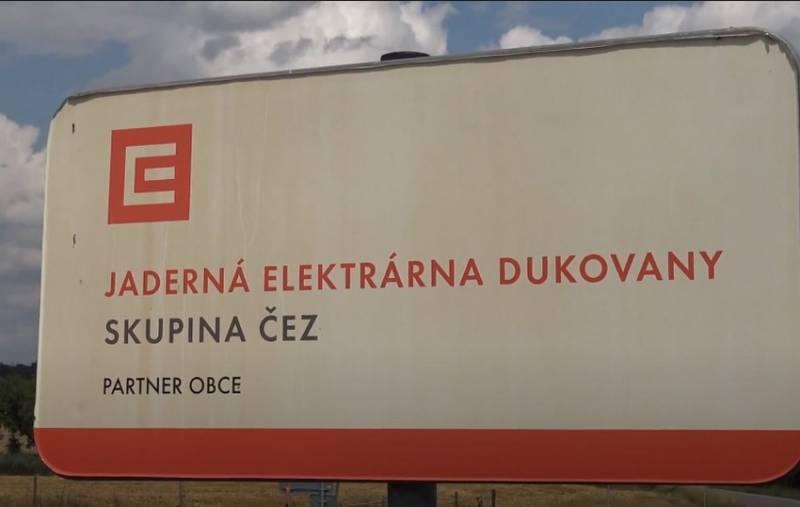 Чехия решила исключить Росатом из проекта строительства энергоблока АЭС Дукованы