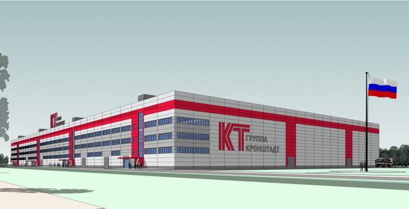 Компания Кронштадт строит новый завод: расширение производства и польза для армии